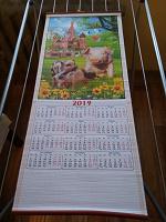 Отдается в дар Календарь 2019