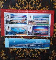 Отдается в дар Марки современные прошедшие почту в коллекцию.