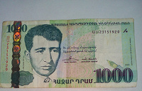 Отдается в дар Бона Армении
