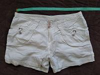 Отдается в дар Женские штаны и шорты (размер 44-46)