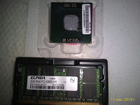 Отдается в дар Память DDR2 5300 ноутбучная