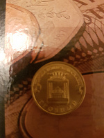 Отдается в дар Монета Грозный