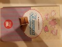 Отдается в дар Шоколадная плитка