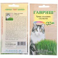 Отдается в дар травка для кошек