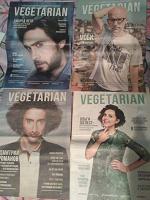 Отдается в дар Журналы Vegetarian