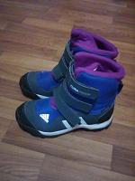 Отдается в дар Спортивные ботинки