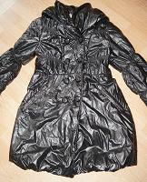 Отдается в дар Куртка — плащ