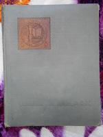 Отдается в дар Альбомы для марок (очень старые)