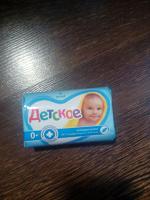 Отдается в дар Детское мыло