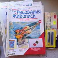 Отдается в дар Журналы про рисование + пастель