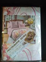 Отдается в дар Новый косплект постельного белья