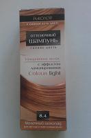 Отдается в дар Оттеночный шампунь для светлых и осветленных волос