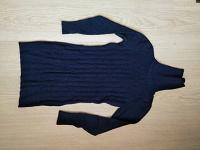 Отдается в дар Длинный свитер