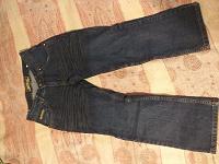 Отдается в дар Капри женские джинсовые
