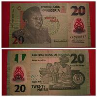 Отдается в дар Полимерная банкнота Нигерии