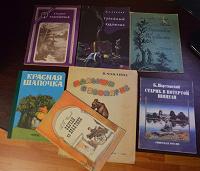 Отдается в дар детские книги -старинки