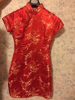 Отдается в дар Платье в китайском стиле
