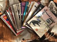 Отдается в дар Журнал большой город