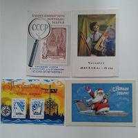 Отдается в дар Советские карманные календарики.