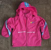 Отдается в дар Розовая детская куртка