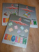 Отдается в дар Учебник английского языка 4 класс