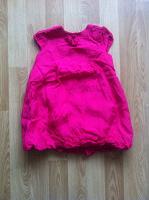 Отдается в дар Платье нарядное 12-18, до 86 см