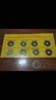Отдается в дар Вьетнам монеты