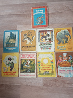 Отдается в дар Детские книги раскладушки СССР