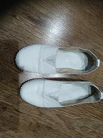 Отдается в дар Обувка 37 размер