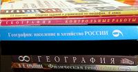 Отдается в дар Учебники и словари