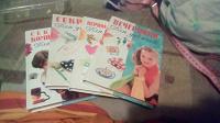 Отдается в дар Серия книг для девочек