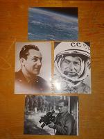Отдается в дар Открытки из серии «Космическая фотография»