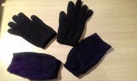 Отдается в дар Набор-перчатки и митенки