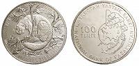 Отдается в дар Монета Казахстана
