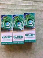 Отдается в дар Малавит