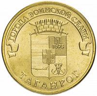 Отдается в дар Монетки ГВС и БИМ