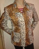 Отдается в дар Пиджак леопардовый