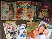 Отдается в дар Журналы для молодых мам