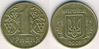 Отдается в дар Обігова монета номіналом 1 гривня
