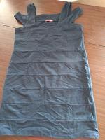 Отдается в дар Платье 48-50 с интересными плечами
