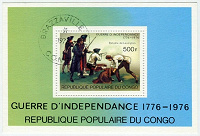 Отдается в дар 200 лет Войне за независимость, Конго