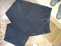 Отдается в дар Черные штаны