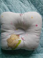 Отдается в дар Подушка для младенцев.