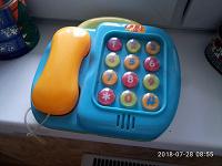 Отдается в дар Игрушка телефон-пианино-погремушка