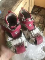 Отдается в дар Обувь летняя на девочку 14-14,5 см