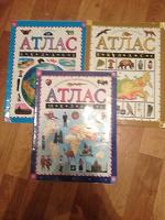 Отдается в дар Атласы по географии