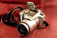 Отдается в дар Фотокамера пленочная OLYMPUS IS-5000