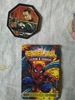 Отдается в дар Карточки игровые/коллекционные.
