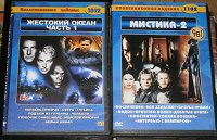 Отдается в дар Подарю ДВД диски с фильмами