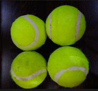 Отдается в дар Мячики для тенниса